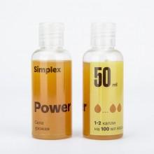 Power SIMPLEX 50ml (стимулятор метаболизма)