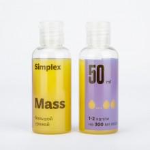 Mass SIMPLEX 50ml (стим.для набора массы соцветий)